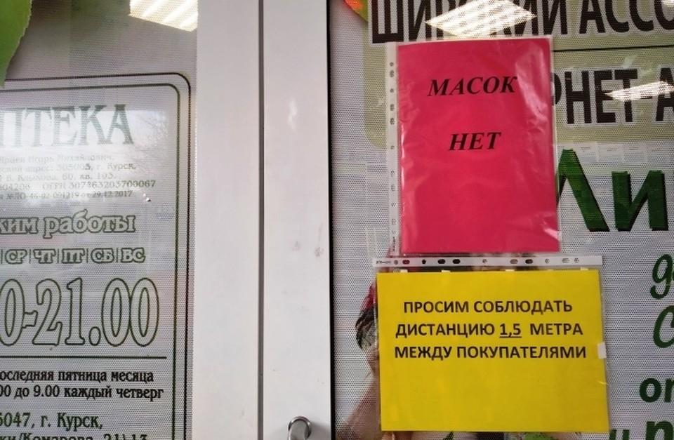 В Курске действуют ограничительные меры по ковид