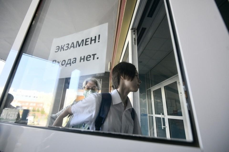 Список лучших школ Казани по итогам ЕГЭ по русскому языку и математике