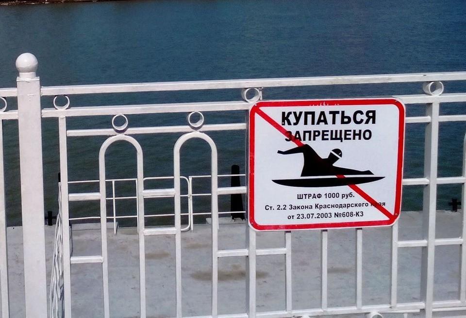 Фото: krd.ru