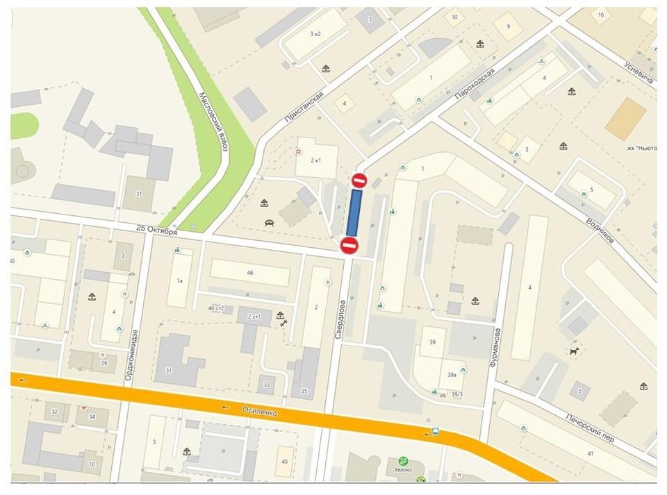На участке улицы Свердлова в Тюмени временно перекроют дорогу из-за ремонта теплосети.