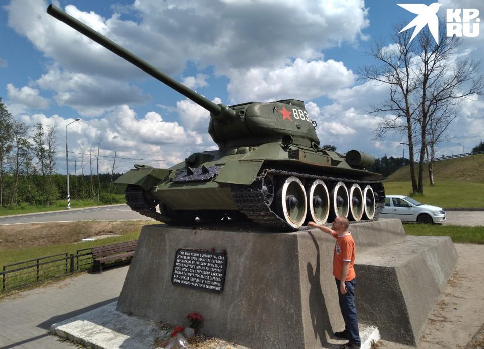 В один из маршрутов вошел и танк-памятник геройскому экипажу Степана Горобца