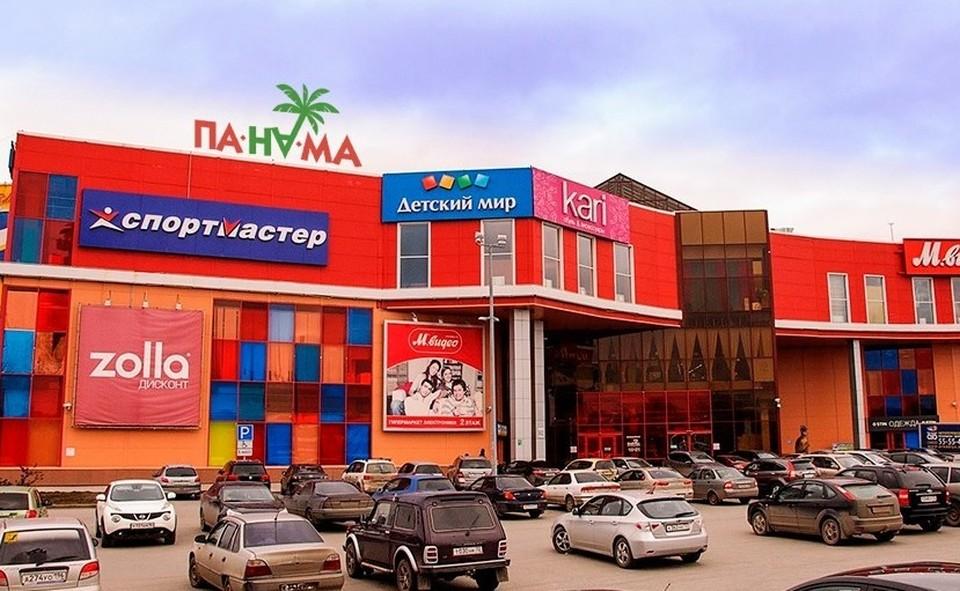 """У ТРЦ «Па-на-ма» в Тюмени погаснут светофоры. Фото - ТРЦ """"Па-На-Ма""""."""