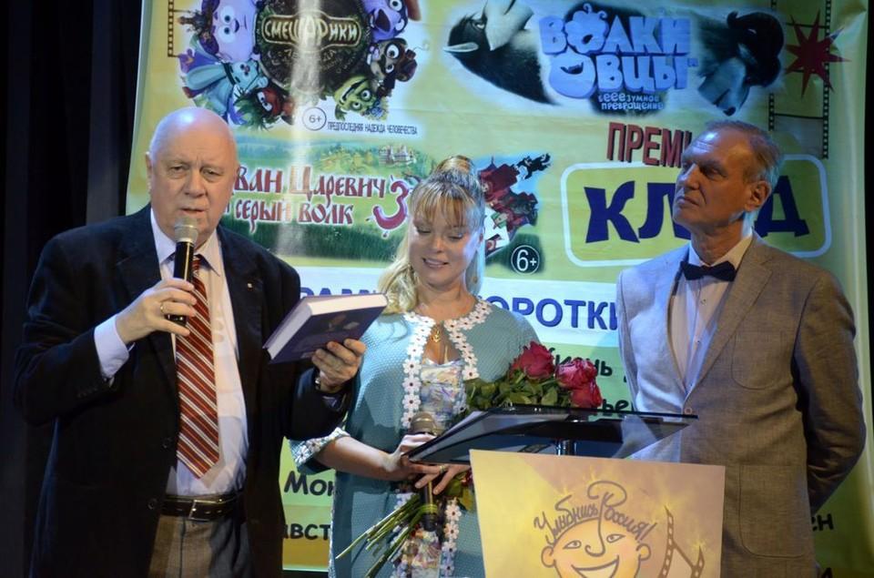 В сентябре в Туле пройдет фестиваль «Улыбнись, Россия!»