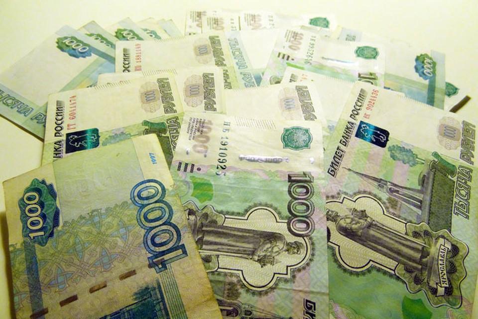 Житель Нефтеюганска, в погоне за легкими деньгами, набрал кредитов и отдал все аферистам
