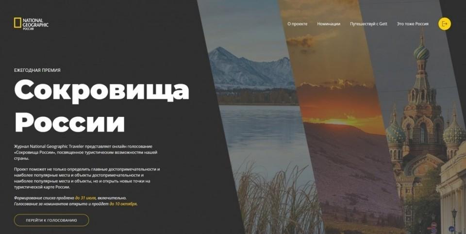 Фото: Министерство культуры и туризма Астраханской области