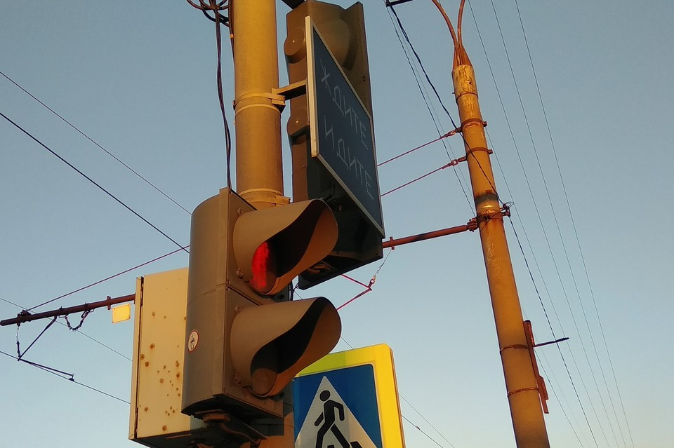 В Липецке снова сбои в работе светофоров