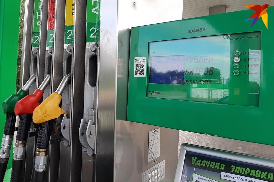 С 20 июля топливо снова дорожает в Беларуси.