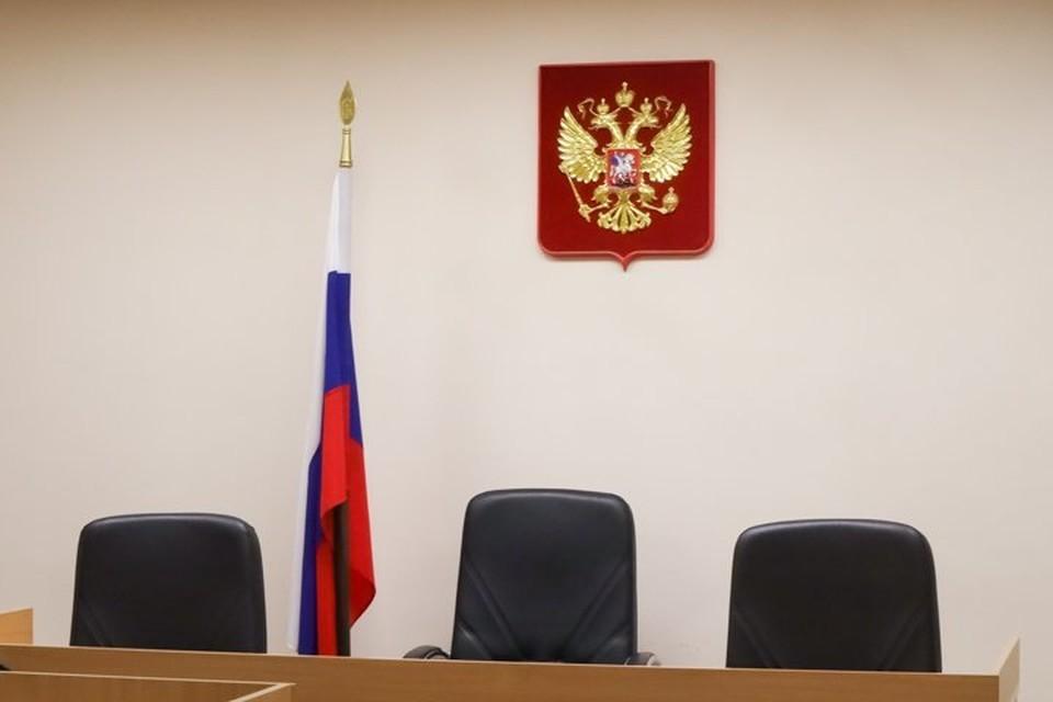 Бухгалтер получила взятку - 106 тысяч рублей.