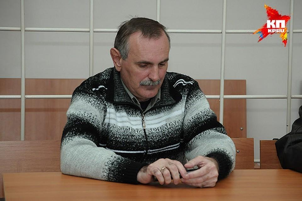 Капитан Ратько на суде отмалчивался.