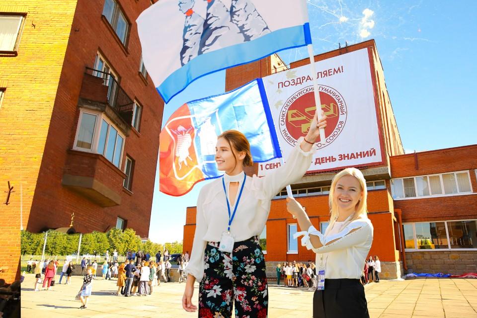 Ежегодно университет демонстрирует новые рекордные цифры конкурса на бюджетные места. Фото: пресс-служба СПбГУП.