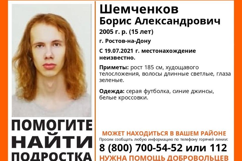 """Фото: страница поискового отряда """"ЛизаАлерт Юг"""" ВКонтакте."""
