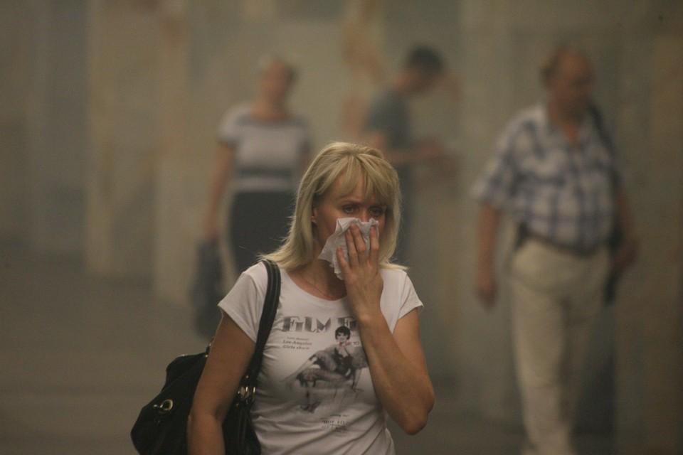 С 20 июля Южно-Сахалинск накрыла мгла – это следствие лесных пожаров в Якутии и Хабаровском крае