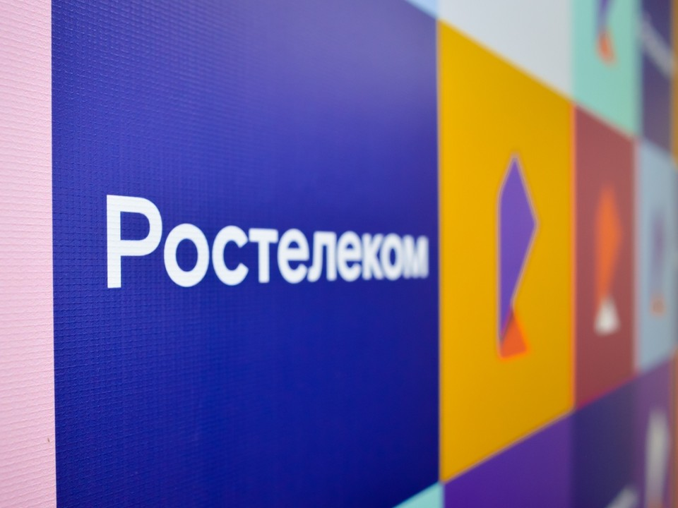 «Ростелеком» разогнал интернет для 30 тысяч хабаровских семей.