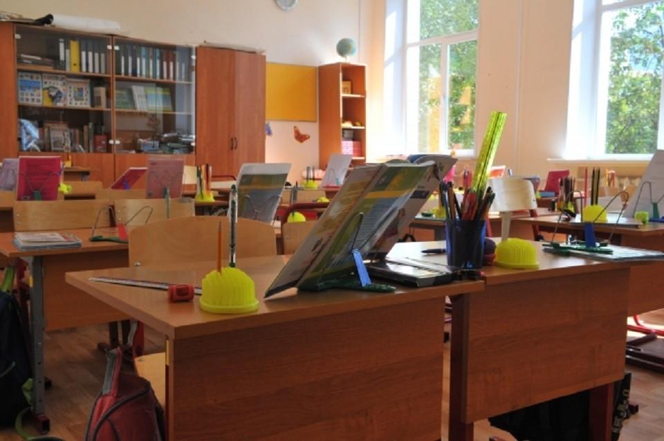 Стало известно, начнется ли новый учебный год в школах Иркутска с дистанционки
