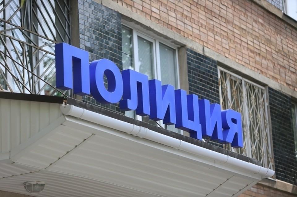 Жительница Вуктыла признана виновной в применении насилия к представителю власти