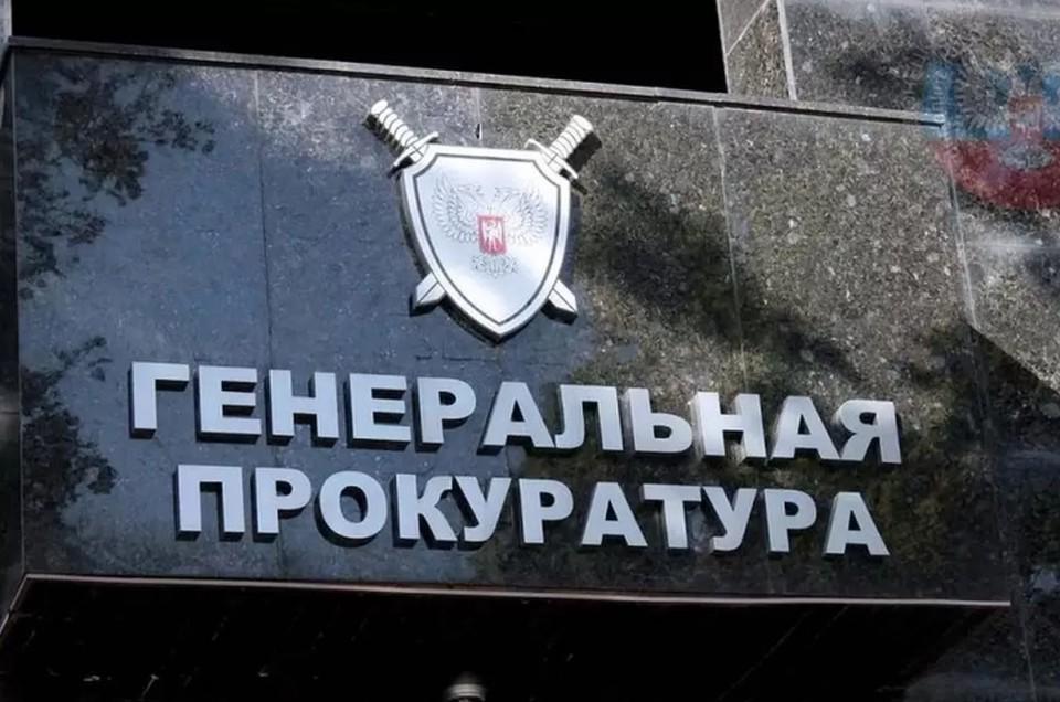 В ДНР возбудили уголовное дело против работников госпредприятия за хищение ГСМ