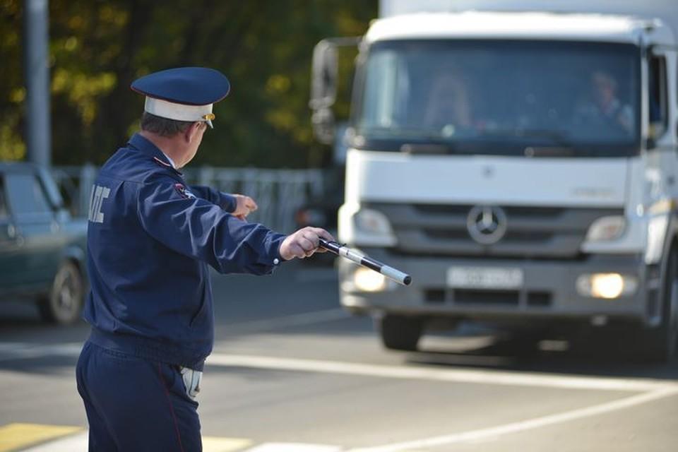 """С одного грузовика ГИБДД брало """"таксу"""" в 10 тысяч рублей в месяц за беспрепятственный проезд через посты."""