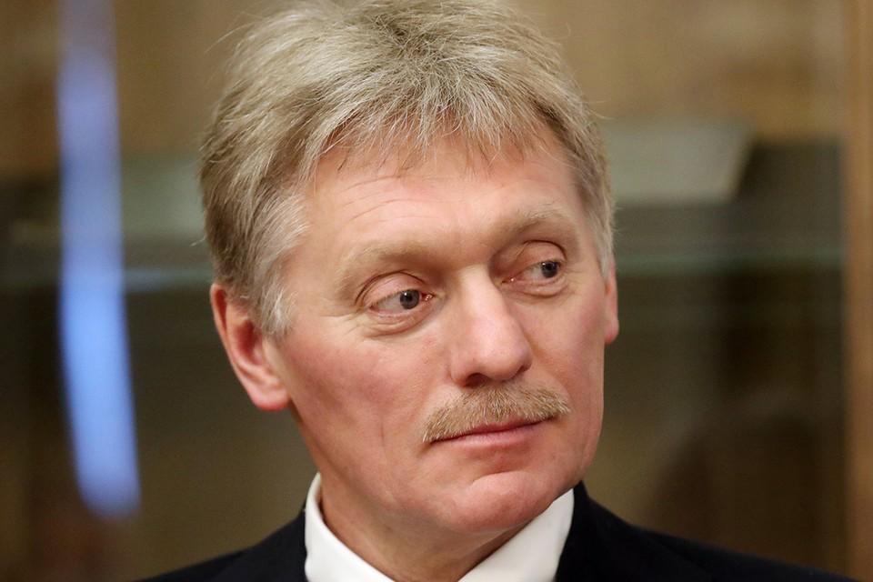 Россия всегда была гарантом энергетической безопасности в Европе, заявил Песков Фото: Валерий Шарифулин/ТАСС