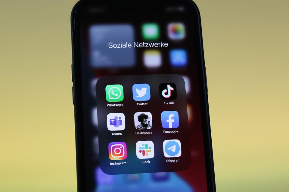 Суд оштрафовал Facebook и Telegram за неудаление запрещенного контента