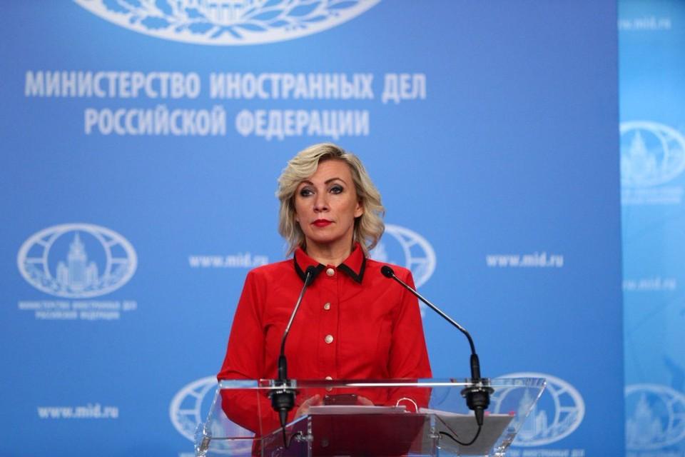 Захарова отметила, что в жалобе против Киева в ЕСПЧ нет политической конъюнктуры.