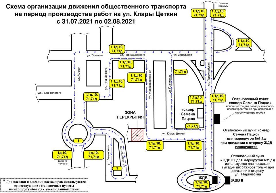 В Тюмени маршруты №1,1д 10, 71 и 71д временно изменят схему движения.