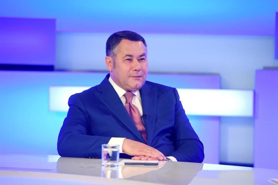 Игорь Руденя рассказал о решении многолетней проблемы обманутых дольщиков.