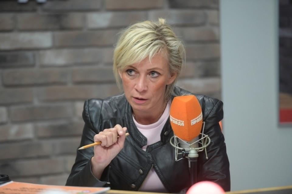 Мария Захарова иронично ответила на санкции Украины против Wildberries