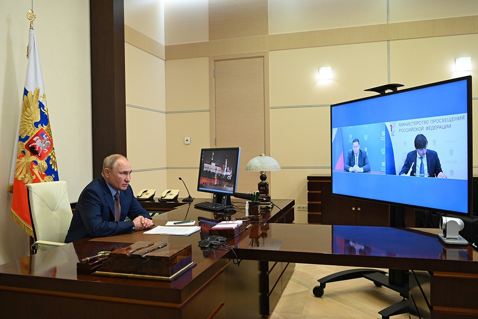Президент провел совещание по подготовке к новому учебному году. Фото: Алексей Никольский/пресс-служба президента РФ/ТАСС