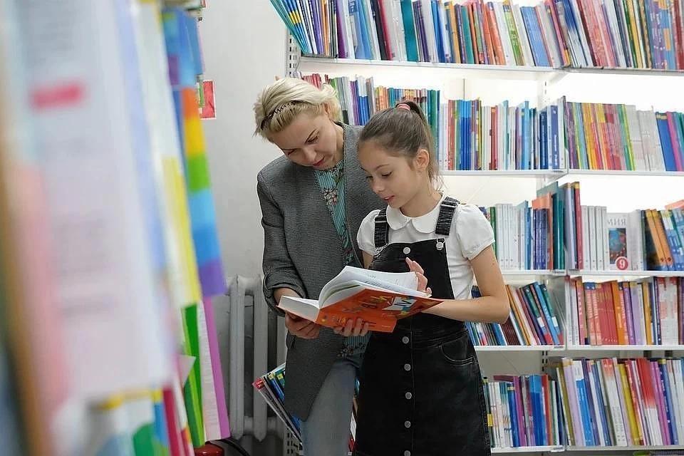 Выплаты на школьников в России начнут выдавать со 2 августа 2021 года