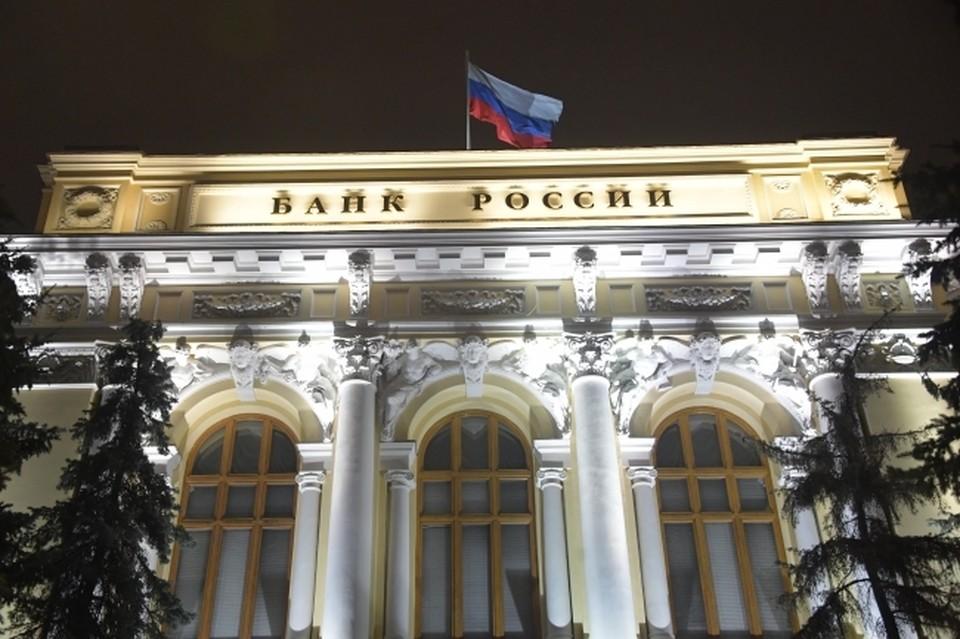 В Банке России рассказали, как россияне попадают в финансовые пирамиды