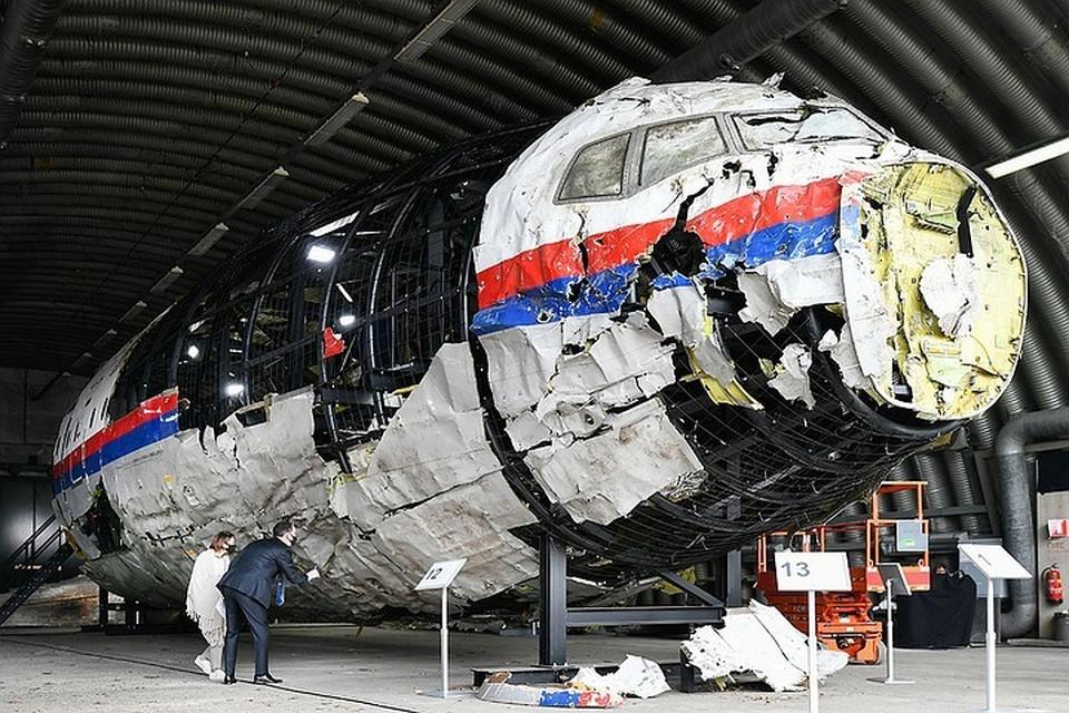 7 марта 2020 года автор этих строк был в Гааге. Там в небольшом зале группа местных активистов, не разделявших официальную версию о «вине России в гибели рейса MH17 над Донбассом», провела свои альтернативные слушания по этому делу.