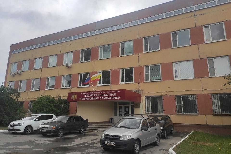 ГБУ РО «Рязанская областная ветеринарная лаборатория» успешно подтвердила свою компетенцию и расширила область аккредитации.