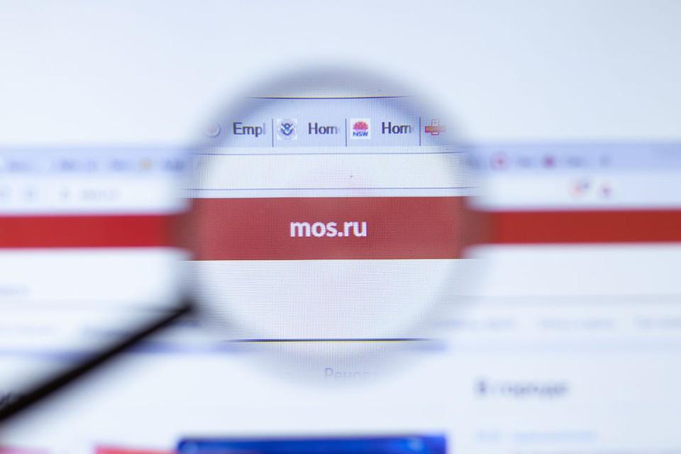 Заммэра Владимир Ефимов сообщил, что москвичи экономят время благодаря цифровизации городских сервисов