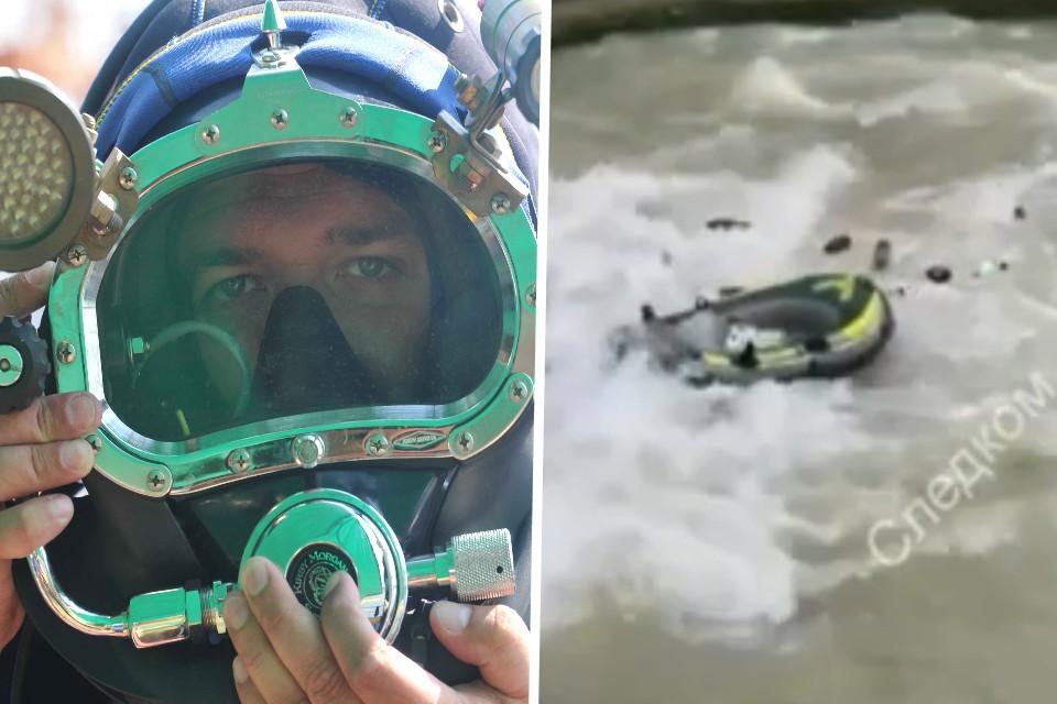 На месте работают спасатели, водолазы, следователи и прокуратура
