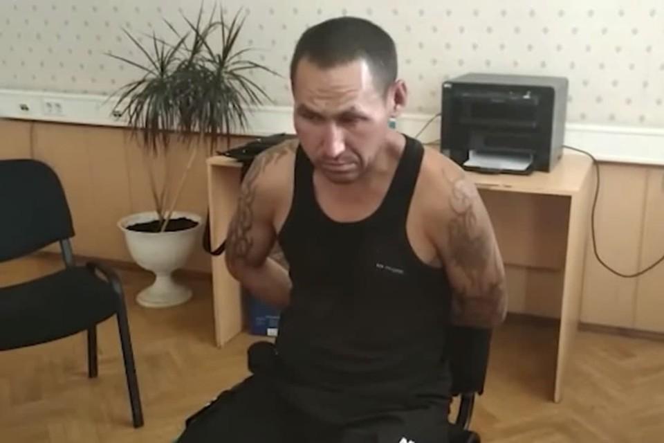 Скриншот с видео СК