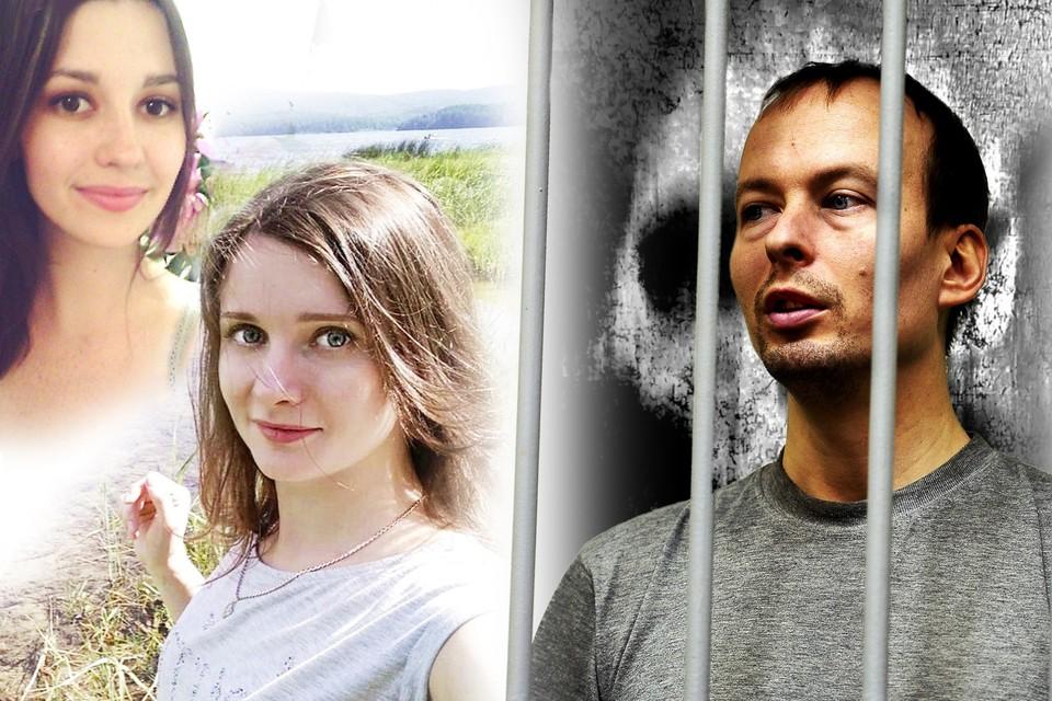 Остаток жизни Алексей Александров проведет в тюрьме.