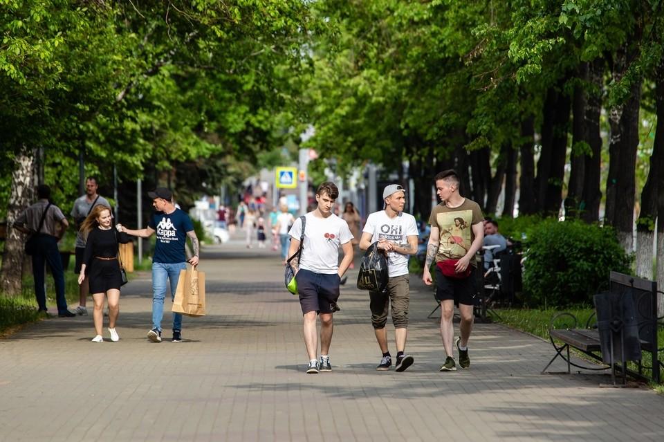 Сентябрь в Челябинске начался с тепла