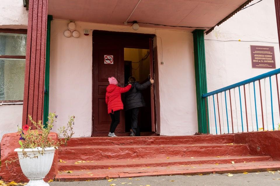 В орловских школах продленку оставят только при одной учебной смене