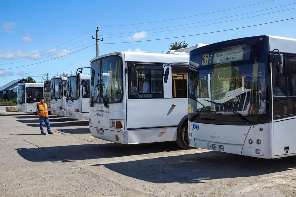 Осенью меняется расписание движения дачных автобусов
