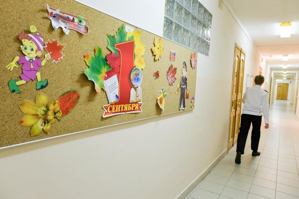 Школьников Ленобласти поздравили с 1 сентября.