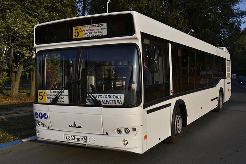 """Фото: """"Брянский автобус""""."""