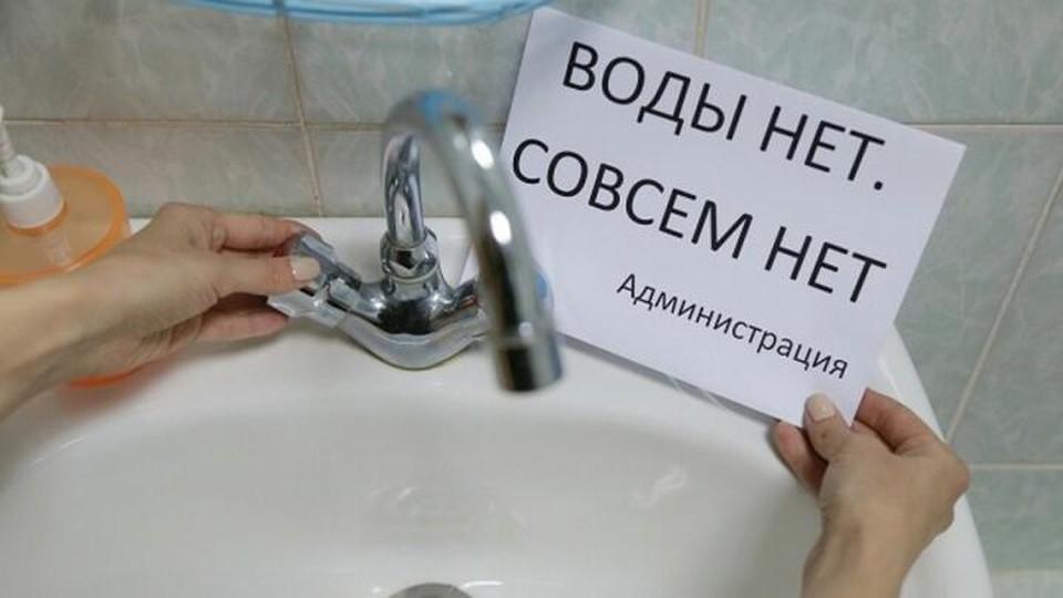 Воду в некоторых районах Кишинева отключат на целый день. Фото: соцсети