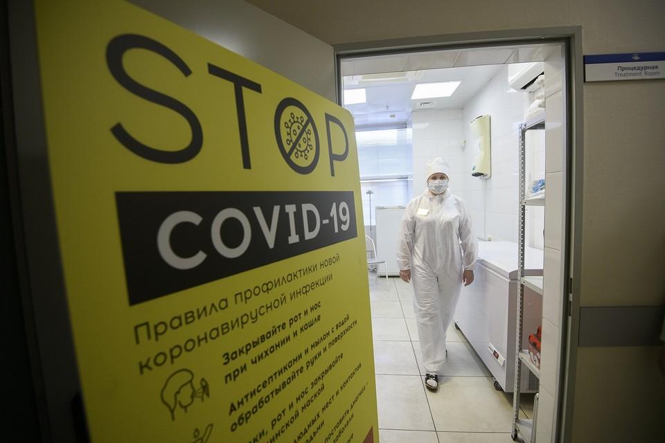 С начала работы пункта вакцинации в Кольцово от коронавируса здесь привились больше 10 тысяч человек