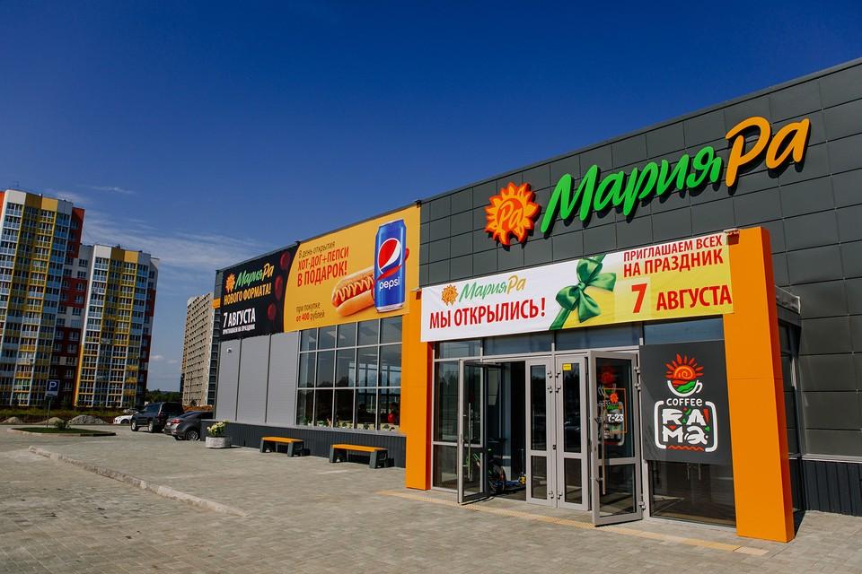 С 2018 года запускаются магазины нового формата с новыми направлениями для покупателей. Фото: пресс-служба «Мария-Ра».