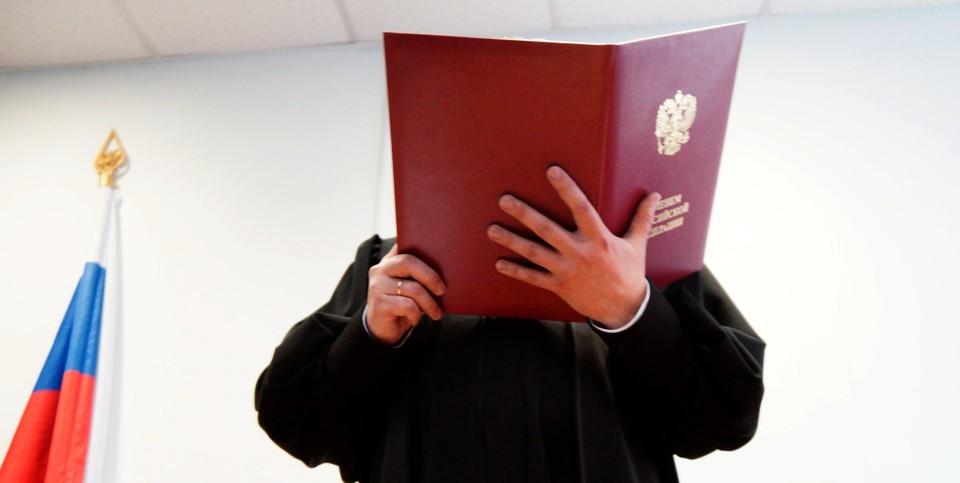 Суд наказал томского адвоката, пытавшегося выудить у директора фирмы крупную сумму