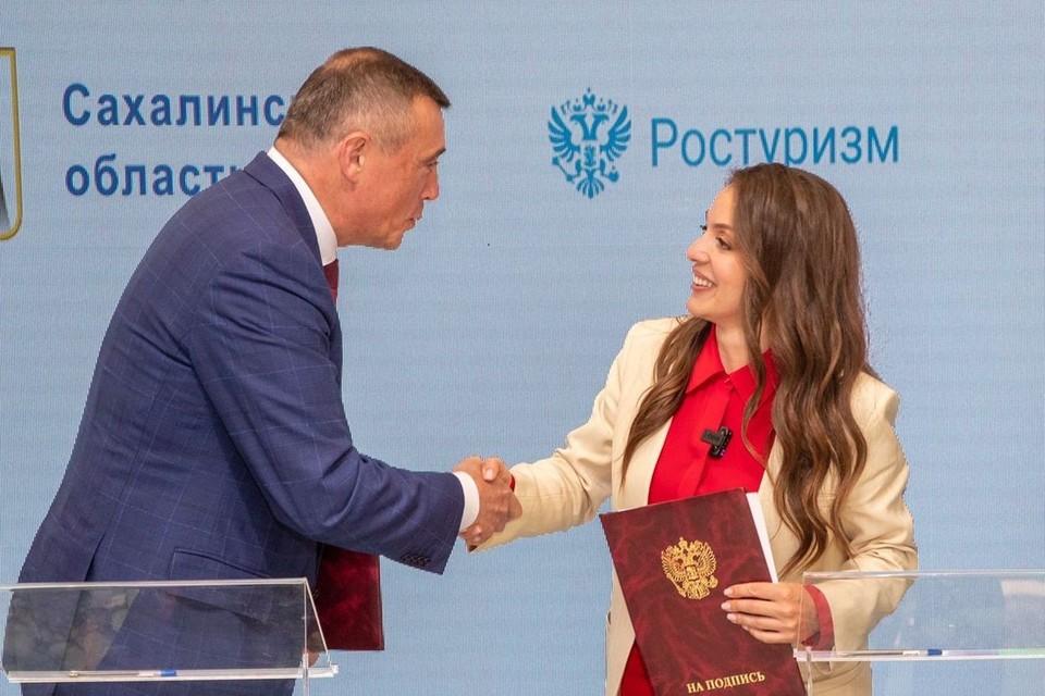 Соглашение между властями Сахалина, Ростуризмом и компанией «TUI Россия» приведет на остров несколько тысяч туристов