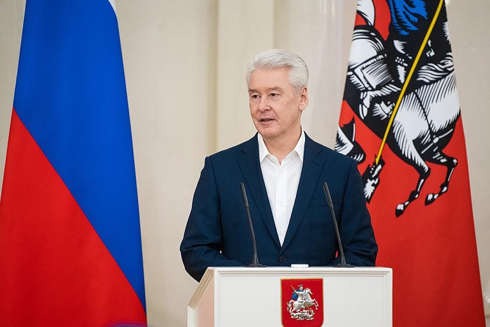 Мэр Москвы Сергей Собянин будет голосовать удаленно