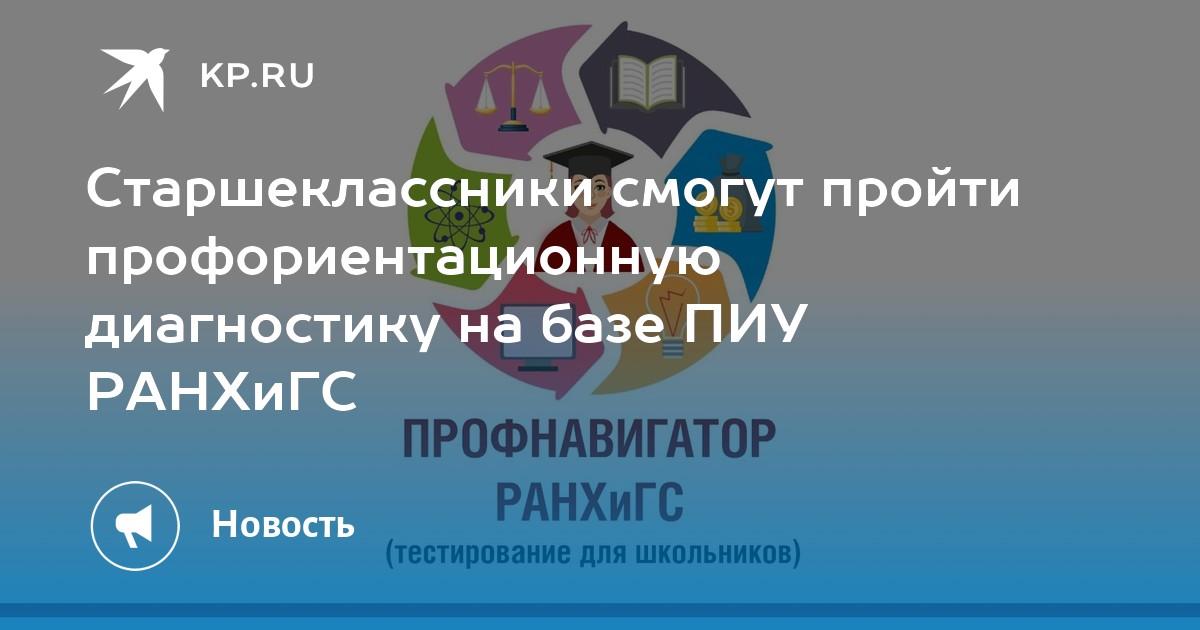 Хёггвард. Приходящие в Магию - распределение | ВКонтакте
