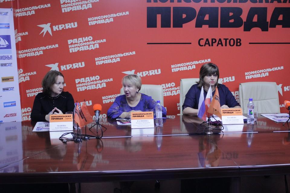 В Саратовской области стартовала «Пушкинская карта»