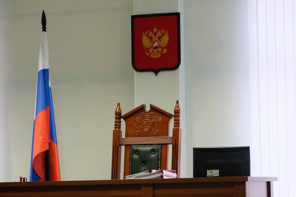 Приговор вынесли в Шахтинском городском суде